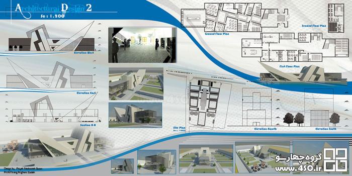 دوره شیت بندی با فوتوشاپ در معماری 1