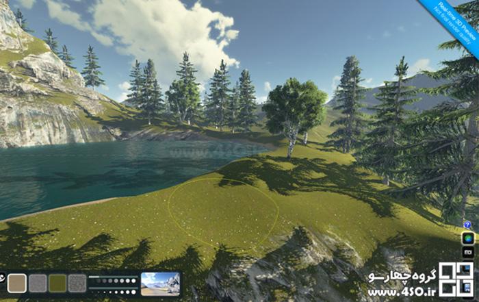 نمونه کار طراحی فضای سبز با نرم افزار Lumion