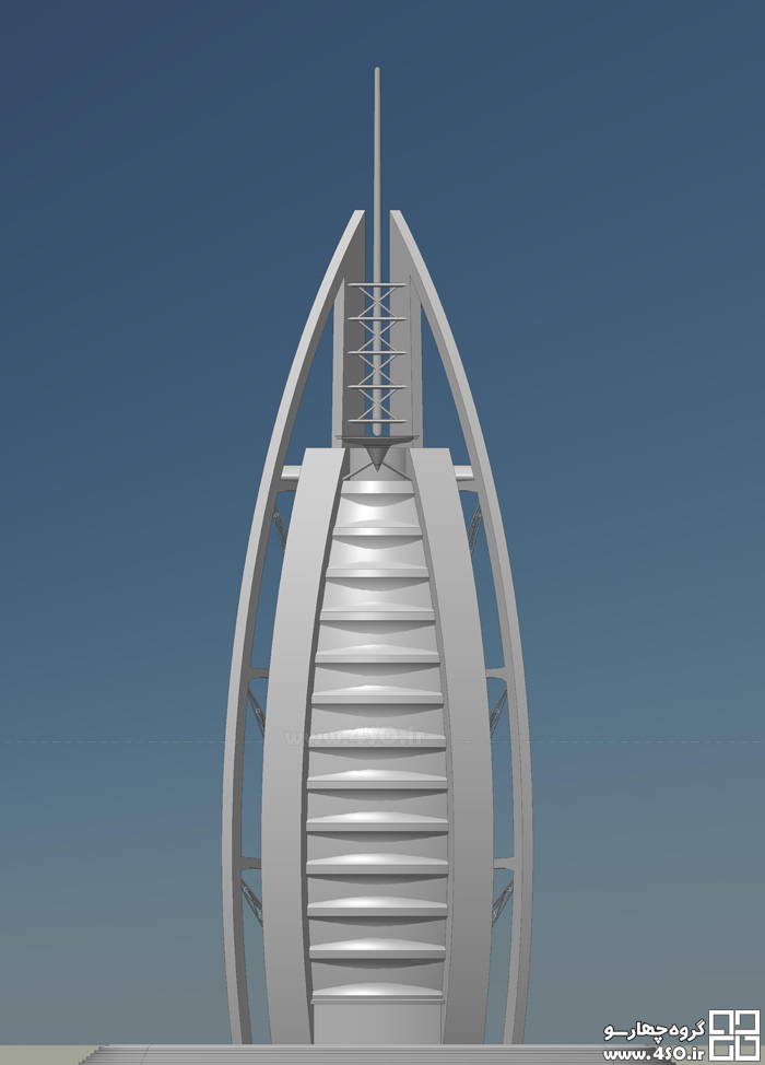 مدل سازی برج العرب